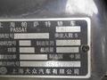 二手帕萨特牌SVW7183MJi图片4