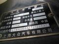 二手桑塔纳牌SVW7180LEi图片6