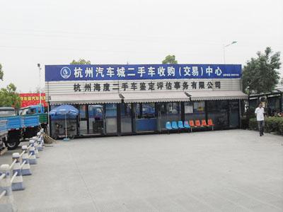 杭州标车现场